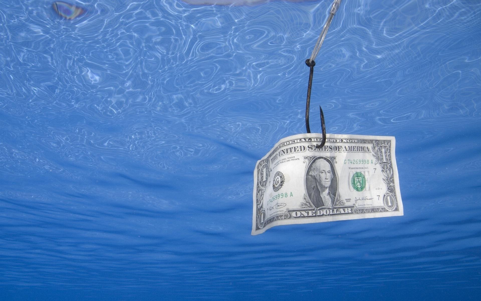 на рыбалку бесплатные банкноты