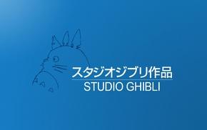 Totoro, My Neighbor Totoro, Studio Ghibli, anime