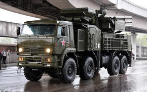 gun, Russia