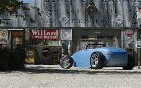 синие машины, машина