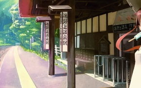 train station, sun hats, soft shading