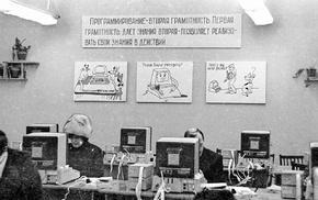 USSR, vintage, poster, programming